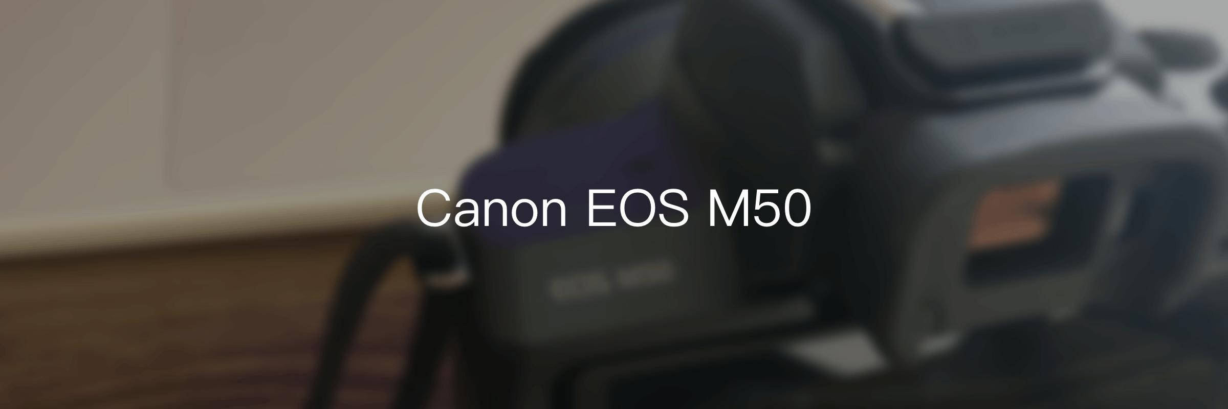 M50啊M50,我感动了