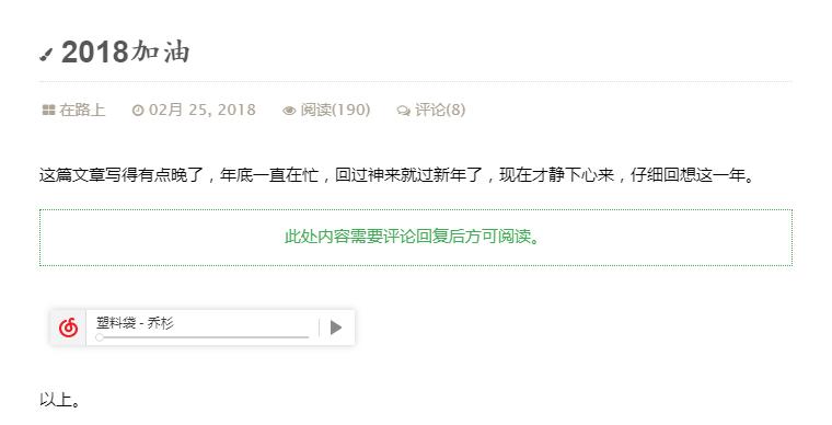 hidden - 小米笔记 - 坏记性不如烂笔头.png
