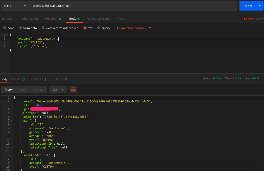 SpringBoot实战 - 拦截器+自定义注解实现接口的登录校验
