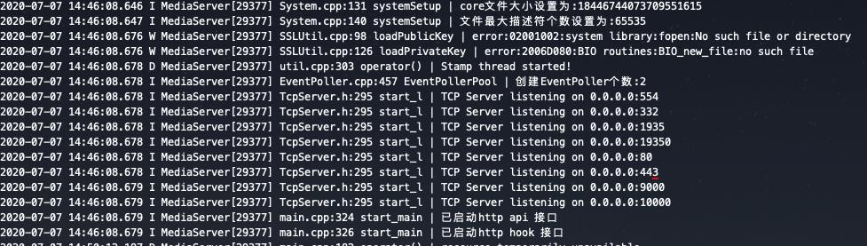 WVP+ZLMediaKit+MediaServerUI实现摄像头GB28181推流播放录制
